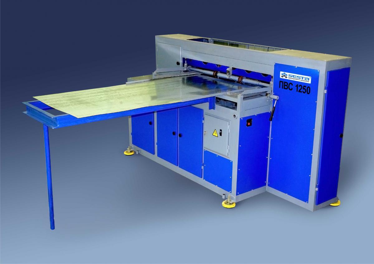Продажа малого бизнеса производство оборудование вакансии в елизово свежие предложения
