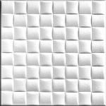 Потолочные плиты