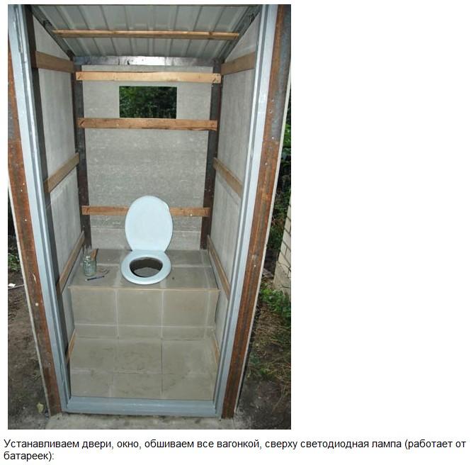 Как построить туалет своими руками поэтапно фото