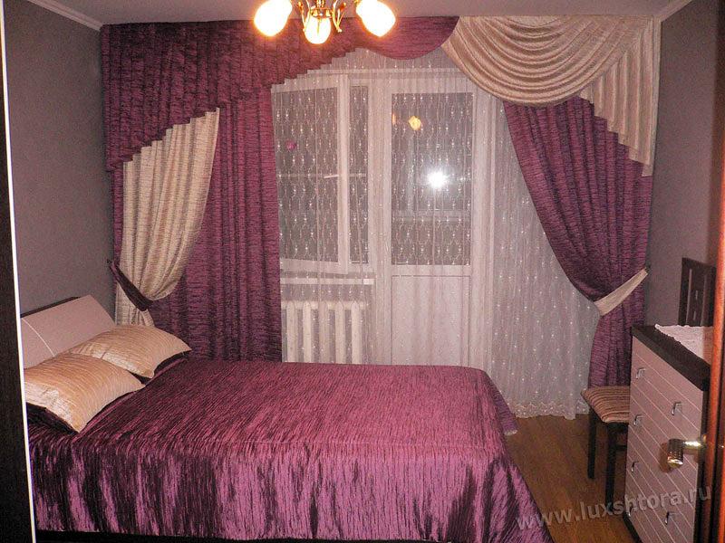 Шторы для спальни с балконом фото дизайн