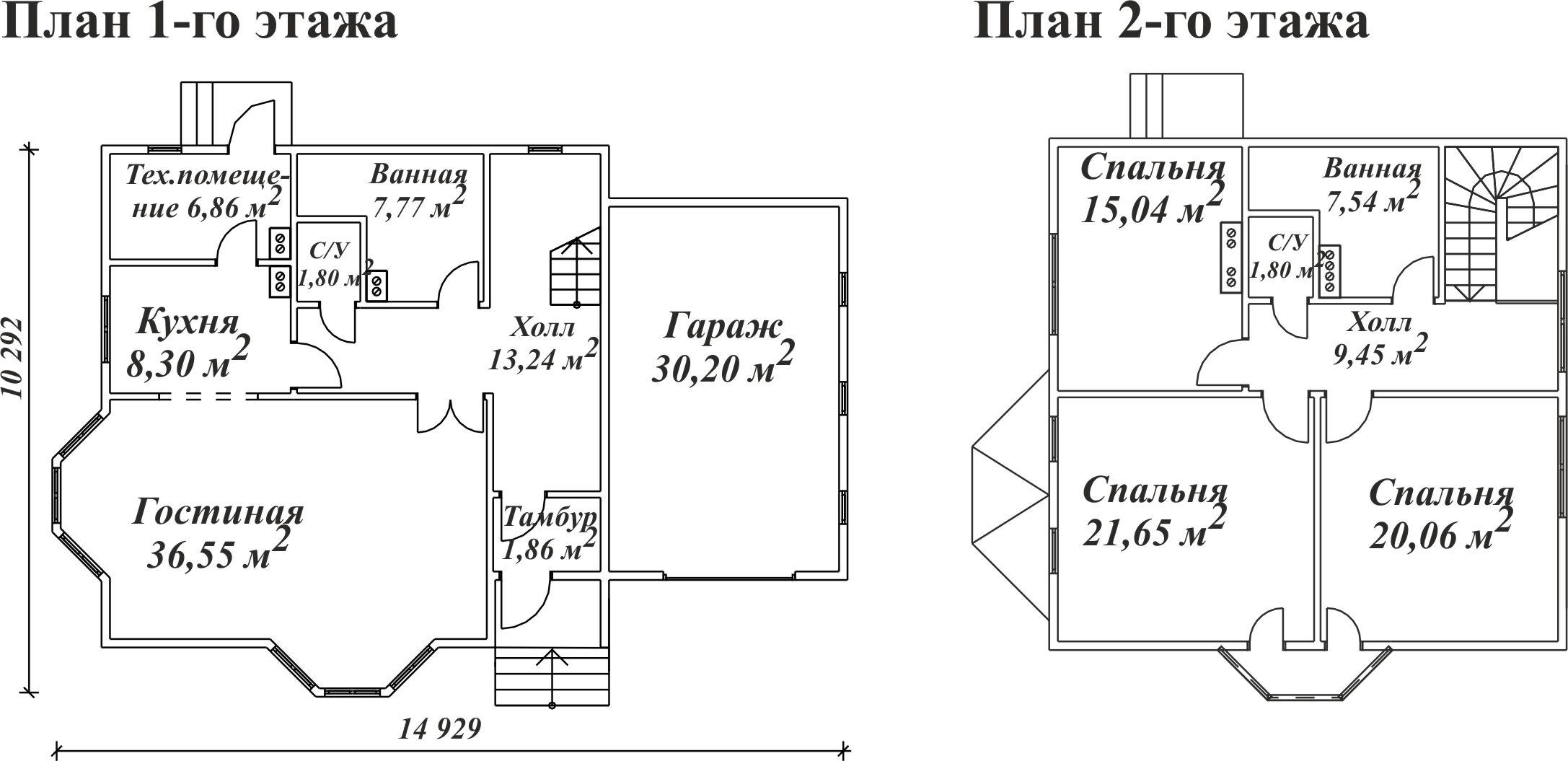 Конверт из бумаги своими руками большие фото 290